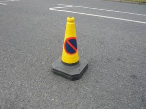 No Waiting Cone